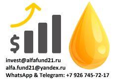 Привлечение инвестиций в нефтяную отрасль.